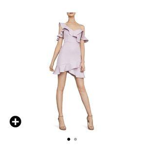 BCBG light lavender cocktail dress